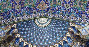 کارنامه و رتبه قبولی رشته تاریخ هنر جهان اسلام مقطع کارشناسی ارشد دانشگاه سراسری