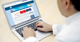 ورود به سایت ثبت نام آزمون دستیاری دندانپزشکی