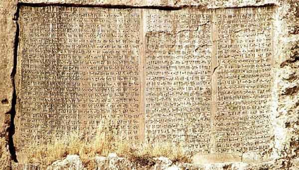 رتبه قبولی رشته زبان های باستانی ایران مقطع ارشد سراسری 98 - 99