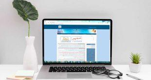 سایت ثبت نام آزمون دکتری وزارت بهداشت
