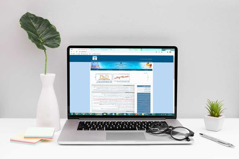 راهنمای ورود به سامانه ثبت نام آزمون دکتری وزارت بهداشت 1400