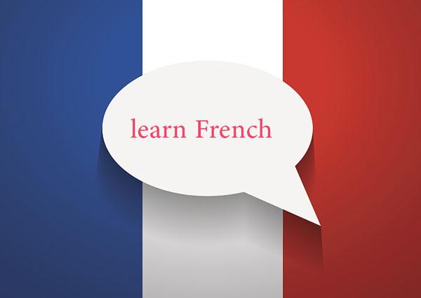 رتبه قبولی رشته آموزش زبان فرانسه ارشد دانشگاه سراسری 99 - 1400