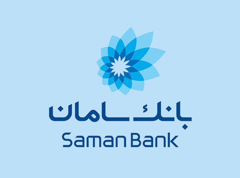 زمان استخدام بانک سامان 99