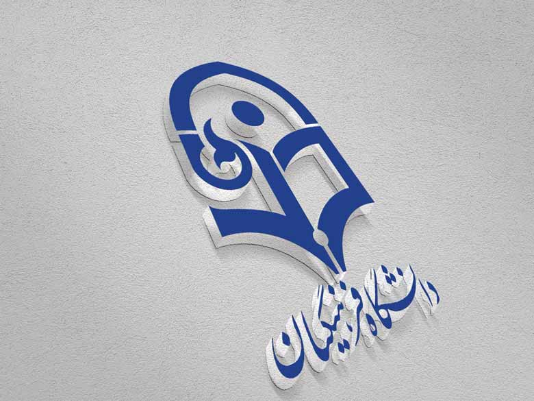 راهنمای جامع نام نویسی دانشگاه فرهنگیان 1400