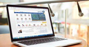 سایت استخدام بانک سینا