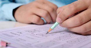زمان انتشار دفترچه ثبت نام آزمون استخدامی آموزش و پرورش