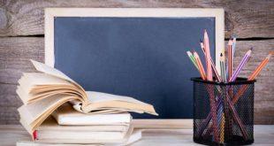 ثبت نام کتب درسی مقطع ابتدایی