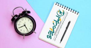 زمان برگزاری آزمون استخدامی دستگاه های اجرایی