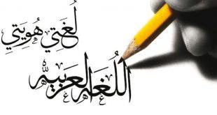 منابع کنکور کارشناسی ارشد رشته مترجمی زبان عربی