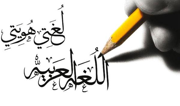 منابع کنکور ارشد رشته مترجمی زبان عربی 1400