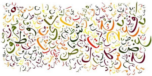منابع کنکور ارشد رشته ادبیات عربی 1400