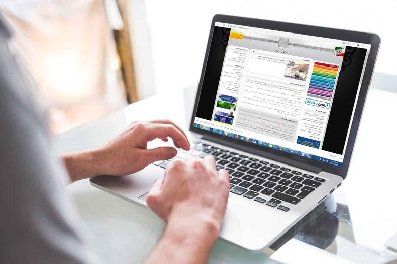 ورود به سایت ثبت نام آزمون استخدامی وزارت علوم 1400
