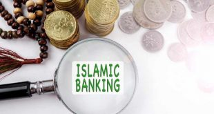 کارنامه و رتبه قبولی رشته بانکداری اسلامی مقطع کارشناسی ارشد دانشگاه سراسری