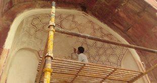 آخرین رتبه قبولی مرمت بناهای تاریخی دانشگاه آزاد